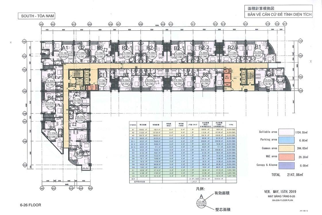 Mặt bằng dự án The Minato Residence